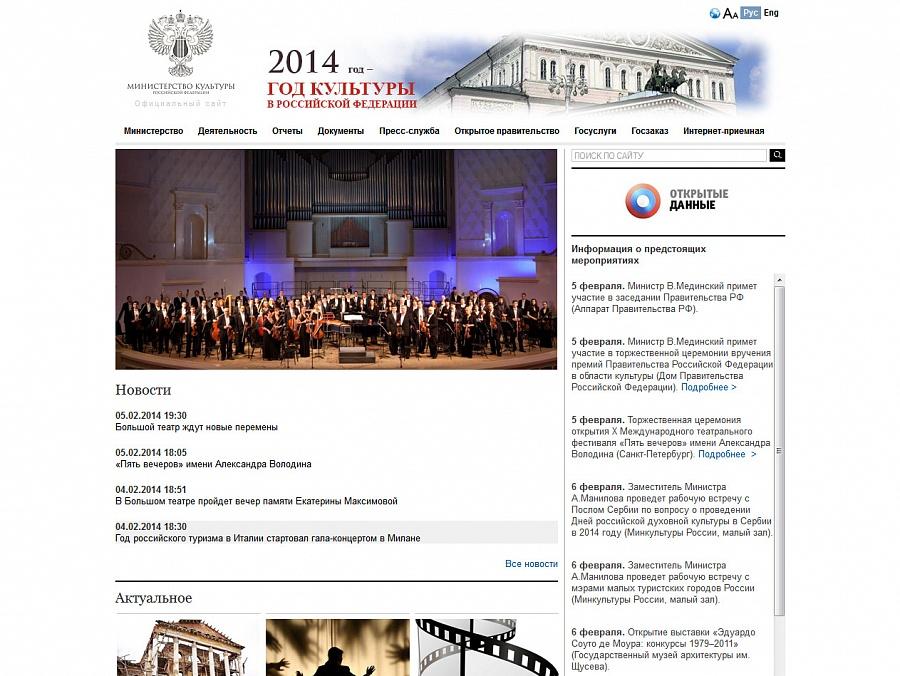 Топ сайтов о культуре топ 10 новостных сайтов россии